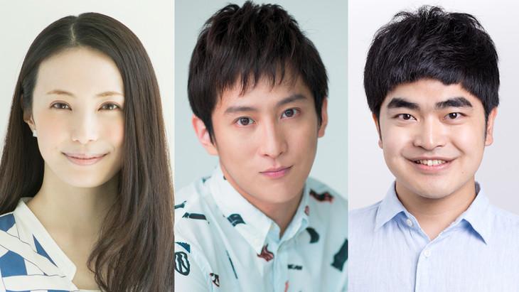 PARCO & CUBE 20th. Present「人間風車」の出演者。左からミムラ、成河、加藤諒。