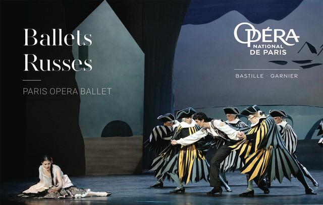 セルゲイ・ディアギレフ生誕145周年 特別上映 パリ・オペラ座 2009年公演「バレエ・リュス」より。