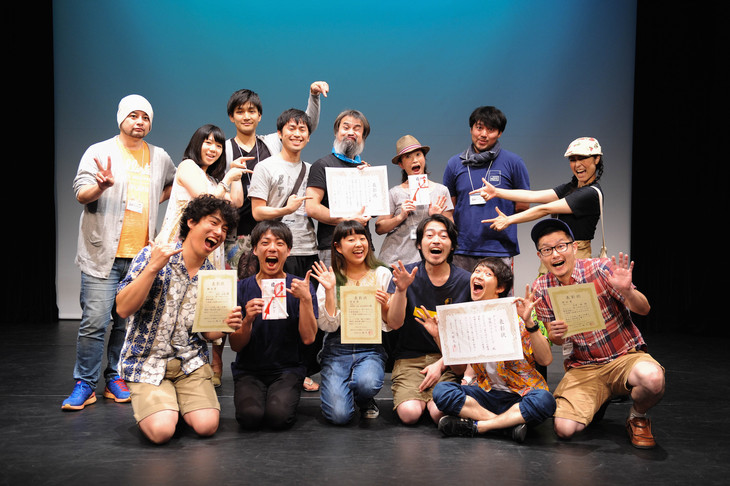 前回の受賞者たちの様子。(撮影:Koji Ota)