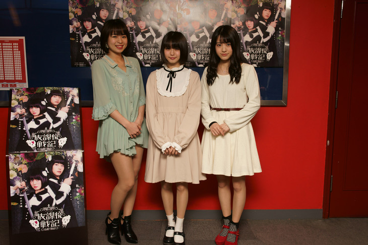映画化が発表された舞台挨拶の様子。左から野々宮ミカ、市川美織(NMB48)、加藤美紅。