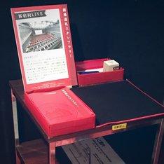 東京・新宿村LIVEに設置されている「劇場巡礼スタンプラリー」。