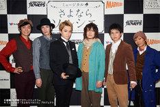 左から上田堪大、輝馬、良知真次、平野良、反橋宗一郎、Kimeru。