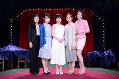 左から深谷美歩、菊地美香、佐津川愛美、芹那、沢井美優。