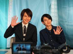 「2.5次元ナビ!」より、左から平野良、松田凌。(c)CS日テレ