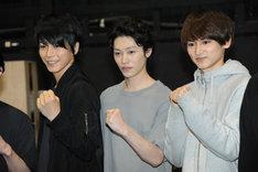 左から廣瀬智紀、安西慎太郎、佐藤永典。
