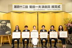 第42回菊田一夫演劇賞授賞式の様子。