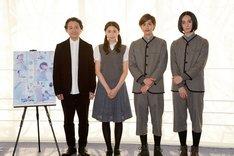 KAAT神奈川芸術劇場プロデュース「春のめざめ」囲み取材より。(撮影:二石友希)