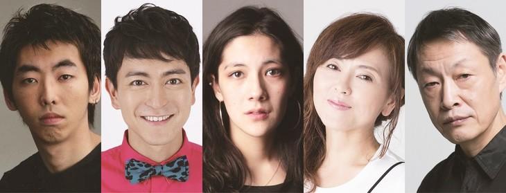 「チック」の出演者。左から柄本時生、篠山輝信、土井ケイト、あめくみちこ、大鷹明良。