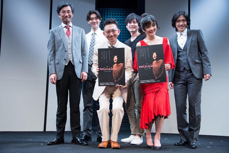 「minako-太陽になった歌姫-」記者会見より。後列左から高崎俊吾、城戸裕次。前列左から小西優司、野沢トオル、田村芽実、正木慎也。