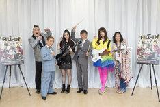 「FILL-IN~娘のバンドに親が出る~」製作発表囲み会見より。後列、後藤ひろひと。前列左から池乃めだか、相楽樹、内場勝則、松村沙友理、千菅春香。