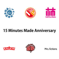 Mrs.fictions presents「15 Minutes Made Anniversary」出演団体ロゴ。