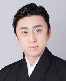 松本錦升(市川染五郎)