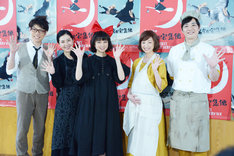ミュージカル「魔女の宅急便」囲み取材の様子。左から横山だいすけ、岩崎ひろみ、上白石萌歌、白羽ゆり、藤原一裕。