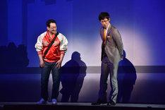 熱海五郎一座 新橋演舞場シリーズ第4弾「フルボディミステリー『消えた目撃者と悩ましい遺産』」より。