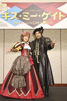「ミュージカル・コメディ『キス・ミー・ケイト』」製作発表記者会見より。左から一路真輝、松平健。
