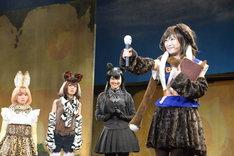 舞台「けものフレンズ」ゲネプロより。左から尾崎由香演じるサーバル、野本ほたる演じるオカピ、稲村梓演じるクロヒョウ、仁藤萌乃演じるマンモス。