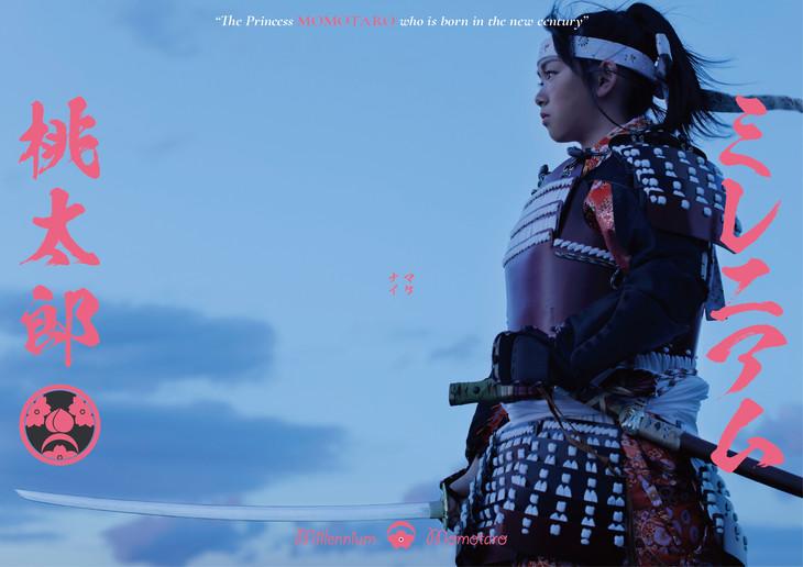 桜月流美剱道/O-Getsu Ryu 公演「ミレニアム桃太郎」メインビジュアル