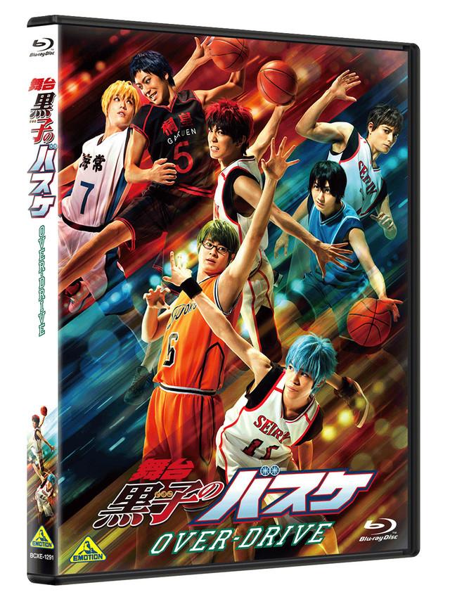「舞台『黒子のバスケ』OVER-DRIVE」Blu-ray