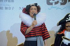 「44歳にしかできないスミーを演じたい」と語る石井正則。