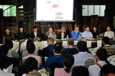 プロジェクト「Theatre E9 Kyoto」記者会見の様子。