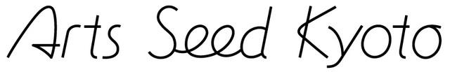 一般社団法人アーツシードのロゴ。