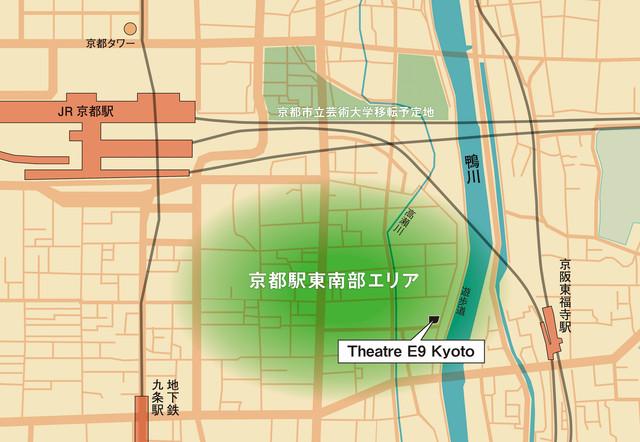 「Theatre E9 Kyoto」マップ