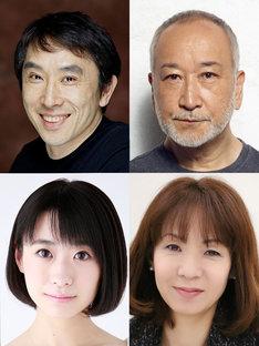 「夢の裂け目」の出演者。上段左から段田安則、木場勝己。下段左から唯月ふうか、保坂知寿。