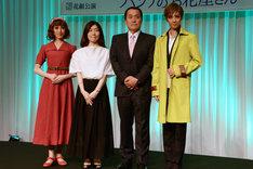 宝塚歌劇花組「Musical『ハンナのお花屋さん ─Hanna's Florist─』」制作発表会より。左から仙名彩世、植田景子、小川友次、明日海りお。
