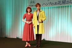 宝塚歌劇花組「Musical『ハンナのお花屋さん ─Hanna's Florist─』」制作発表会より。左から仙名彩世、明日海りお。