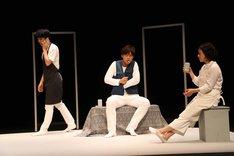 「他重人格 WHO AM I ?」ゲネプロより。左から山崎彬、貴瀬雄二、村井まどか。