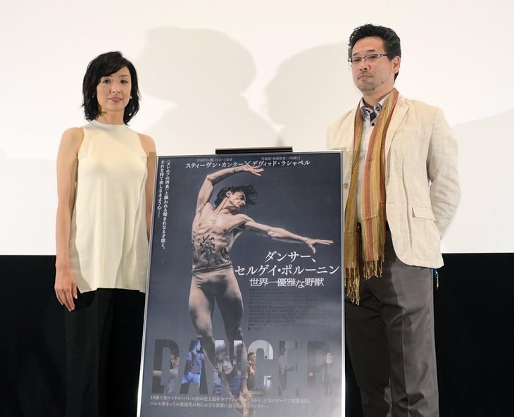 映画「ダンサー、セルゲイ・ポルーニン 世界一優雅な野獣」公開記念トークイベントより。左から草刈民代、乗越たかお。