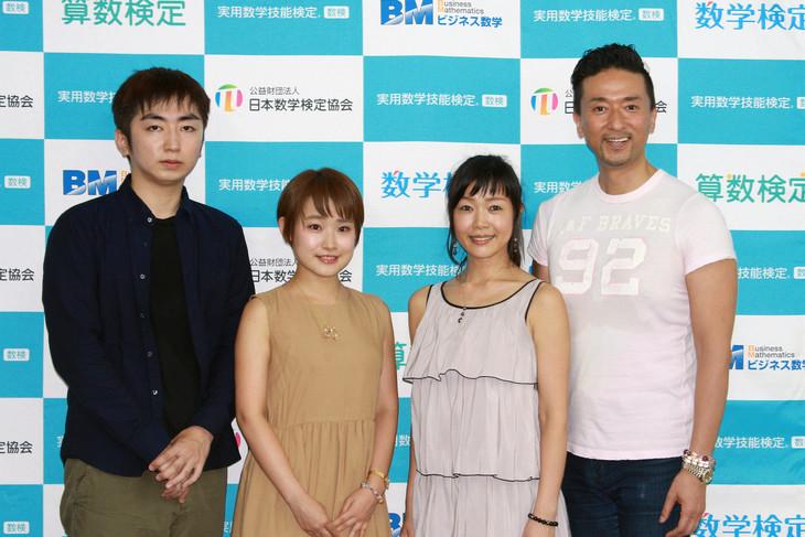 ミュージカル「スコア!」公開顔合わせより。左から羽田圭介、水野貴以、池谷京子、岡幸二郎。