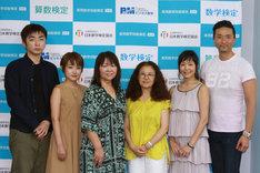 ミュージカル「スコア!」公開顔合わせより。左から羽田圭介、水野貴以、まきりか、大原晶子、池谷京子、岡幸二郎。