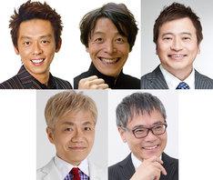 「キング・オブ・スタンダップコメディ~サマーフェスティバル2017@CBGKシブゲキ!!~」出演者。左上から時計回りにぜんじろう、清水宏、ラサール石井、いとうせいこう、水道橋博士。