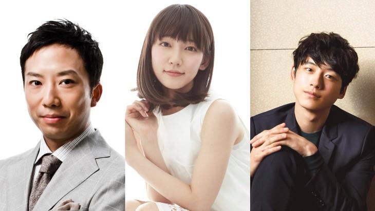 「スジナシ BLITZシアターVol.6」の出演者。左から市川猿之助、吉岡里帆、坂口健太郎。