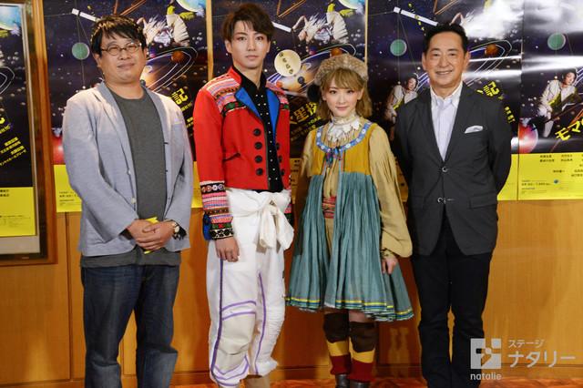 少年社中・東映プロデュース「モマの火星探検記」囲み取材より。左から脚色・演出の毛利亘宏、矢崎広、生駒里奈、原作者の毛利衛。