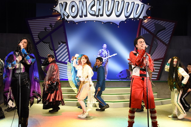 終演後のライブでは主題歌「KON-CHU☆GET-YOU」が披露された。