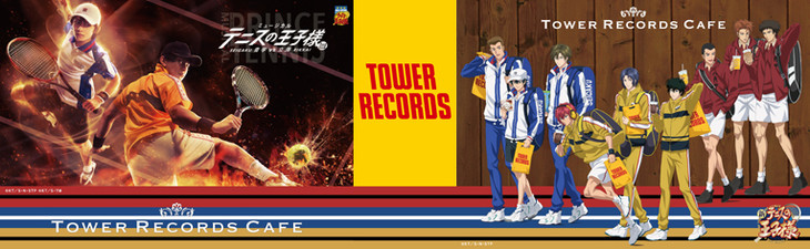 「アニメ『新テニスの王子様』&ミュージカル『テニスの王子様』×TOWER RECORDS CAFE」ビジュアル