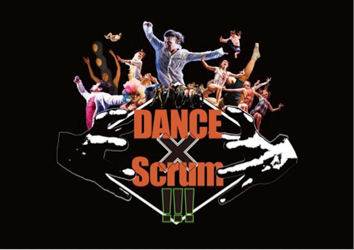 Baobabディレクション企画「DANCE×Scrum!!!」ビジュアル