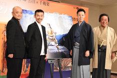 左から青木豪、宮城聰、尾上菊之助、尾上菊五郎。