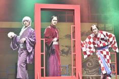 ミュージカル「『しゃばけ』弐 ~空のビードロ・畳紙~」ゲネプロより。(撮影:鏡田伸幸)