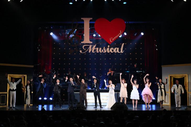 「I Love Musical」より。(撮影:宮川舞子)