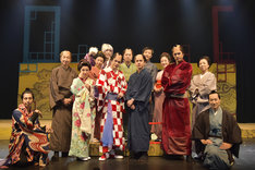ミュージカル「『しゃばけ』弐 ~空のビードロ・畳紙~」の出演者。(撮影:鏡田伸幸)