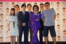 後列左からシソンヌじろう、水田航生、シソンヌ長谷川。前列左から若月佑美、戸塚純貴、安田顕、福田雄一。
