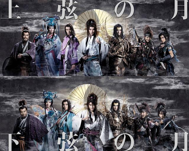 ONWARD presents「劇団☆新感線『髑髏城の七人』Season月 Produced by TBS」ビジュアル