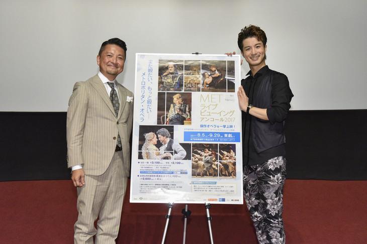 METライブビューイング「トゥーランドット」アンコール上映記念イベントより。左から朝岡聡アナウンサー、田代万里生。