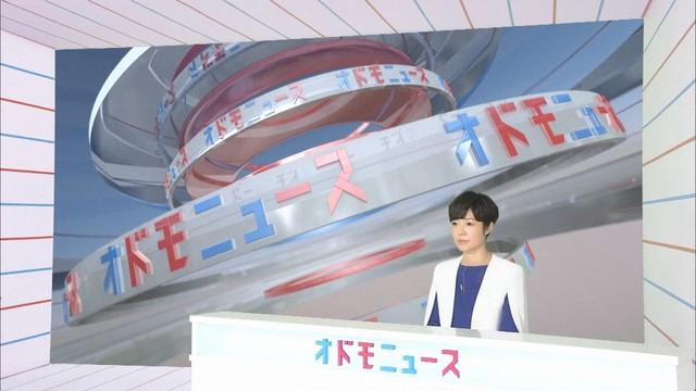 NHK Eテレ「オドモTV」より(c)NHK