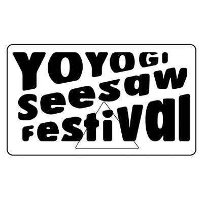 「YOYOGI Seesaw Festival 2017」ロゴ