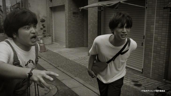 「下北沢ダイハード~人生最悪の一日~」特別編エピソード0.5「下北沢で○○○が見つからない男」より。