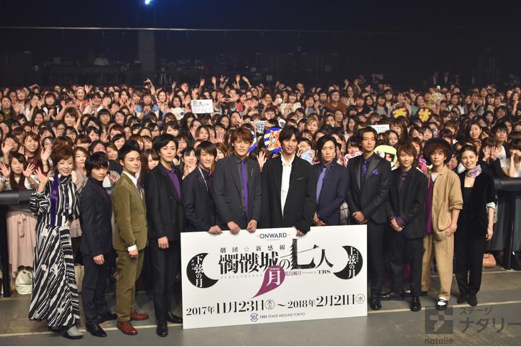 ONWARD presents「劇団☆新感線『髑髏城の七人』Season月 Produced by TBS」製作発表記者会見より。